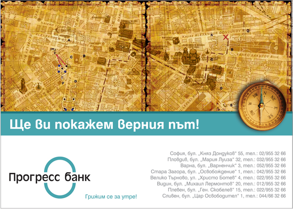 print_progressbank
